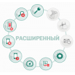 Kaspersky Endpoint Security для бизнеса Расширенный. Лицензия для академических учреждений на 2 года