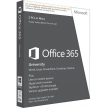 Microsoft Office 365 University (English коробочная версия)