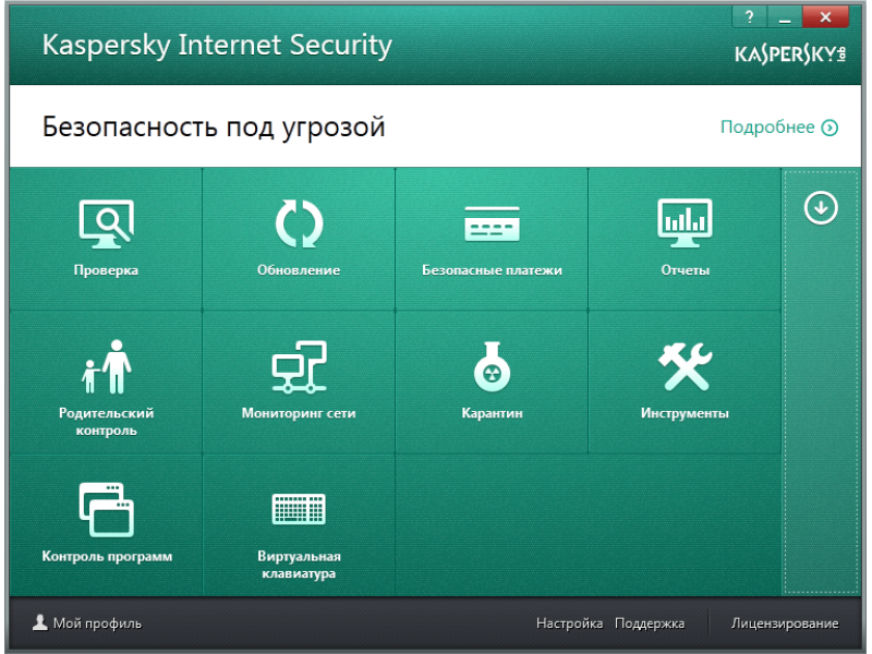 Kaspersky pure with crack. Download Kaspersky Internet Security v15.0.0.46
