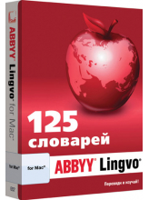ABBYY Lingvo for Mac (электронная лицензия)