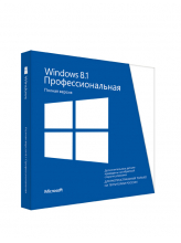 Windows 8.1 Профессиональная (электронная лицензия)